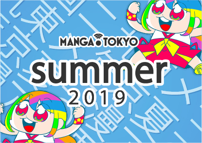 Summer 2019 Anime: Official Twitter Hashtags & Pages