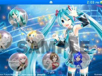 "SEGA has released the designs of the second pre-order bonus for ""Hatsune Miku – Project DIVA-X"""