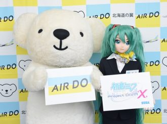 A Hatsune Miku -Project DIVA- X audio service will start on AIR DO planes! The list of the audio program is announced!