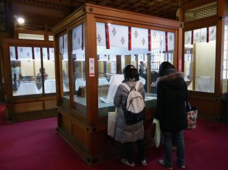 An unprecedented swords exhibition will be held in Kitano Tenmangū, Kyoto.