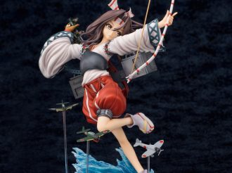 'Kantai Collection -KanColle-' comes a 1/7th scale figure of the Shouhou Class Light Carrier, 'Zuihou'!