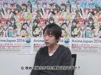 AnimeJapan 2016 'Creation Area' interview with Kota Kitamura
