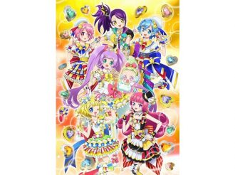 PriPara: New Rival Idol Team Revealed – The Royal Road To Loveliness: Kanon
