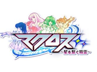 "A new diva has been announced to appear in ""Macross Δ (Delta)"""
