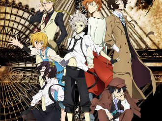 Japanese Culture in Anime: Bungo Stray Dogs