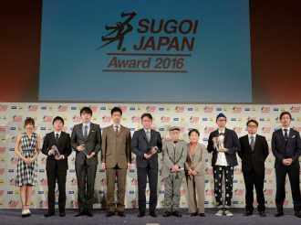 """SUGOI JAPAN Award2016"" National Voting Results Announced!"