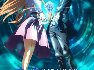 """""""Sword Art Online"""" started a dream collaboration with Japan IBM!"""