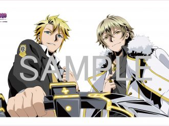 """A bath towel version of the very popular TV animation """"Divine Gate"""" (『ディバインゲート』)is released."""