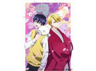 "TV Anime ""Fukigen na Mononokean (The Morose Mononokean)"" Set to Premiere in July 2016"