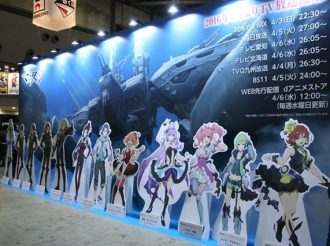 "AnimeJapan 2016 Reporting Satellite booth with ""Macross Delta"""