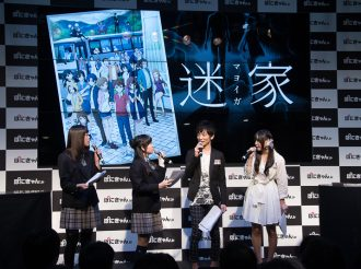 """AnimeJapan 2016"" Ponycan Booth Comprehensive Stage Event Report"