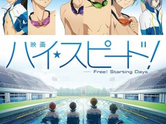 Over 5 Million Viewers To Date! Free! Starting Days Blu-Ray & DVD Release July 20th