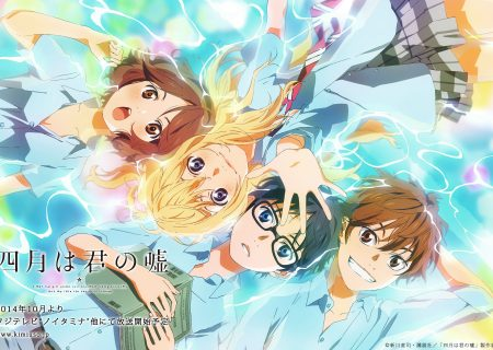 Your Lie in April Anime Visual