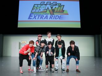 """Fresh Report from """"Yowamushi Pedal: The Movie Special Event EXTRA RIDE""""!"""