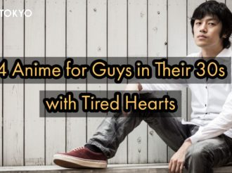 4 Anime for Guys in Their 30s with Tired Hearts