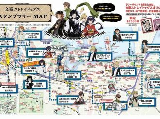 Enjoy Real Bungo Stray Dogs in Yokohama