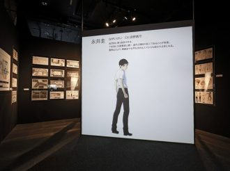 Upcoming limited time exhibition of Ajin