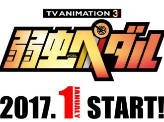 TV Anime Yowamushi Pedal Season 3 Premieres in January, 2017!