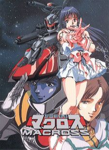 Super Dimensional Fortress Macross Mecha Anime Poster
