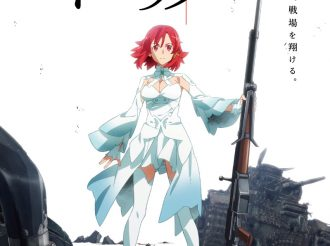 Shumatsu no Izetta – The 2nd PV published!
