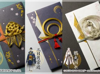 Gift envelopes of the online game, Touken Ranbu Online are out!