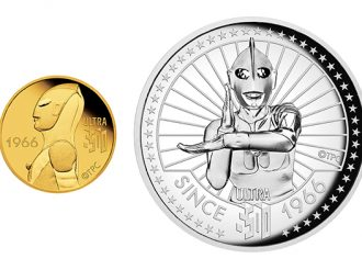 Amazing Ultraman Coins to Celebrate 50th Anniversary of Ultraman Series!