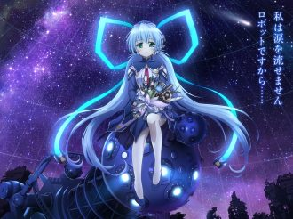I went to the premiere of 'planetarian'