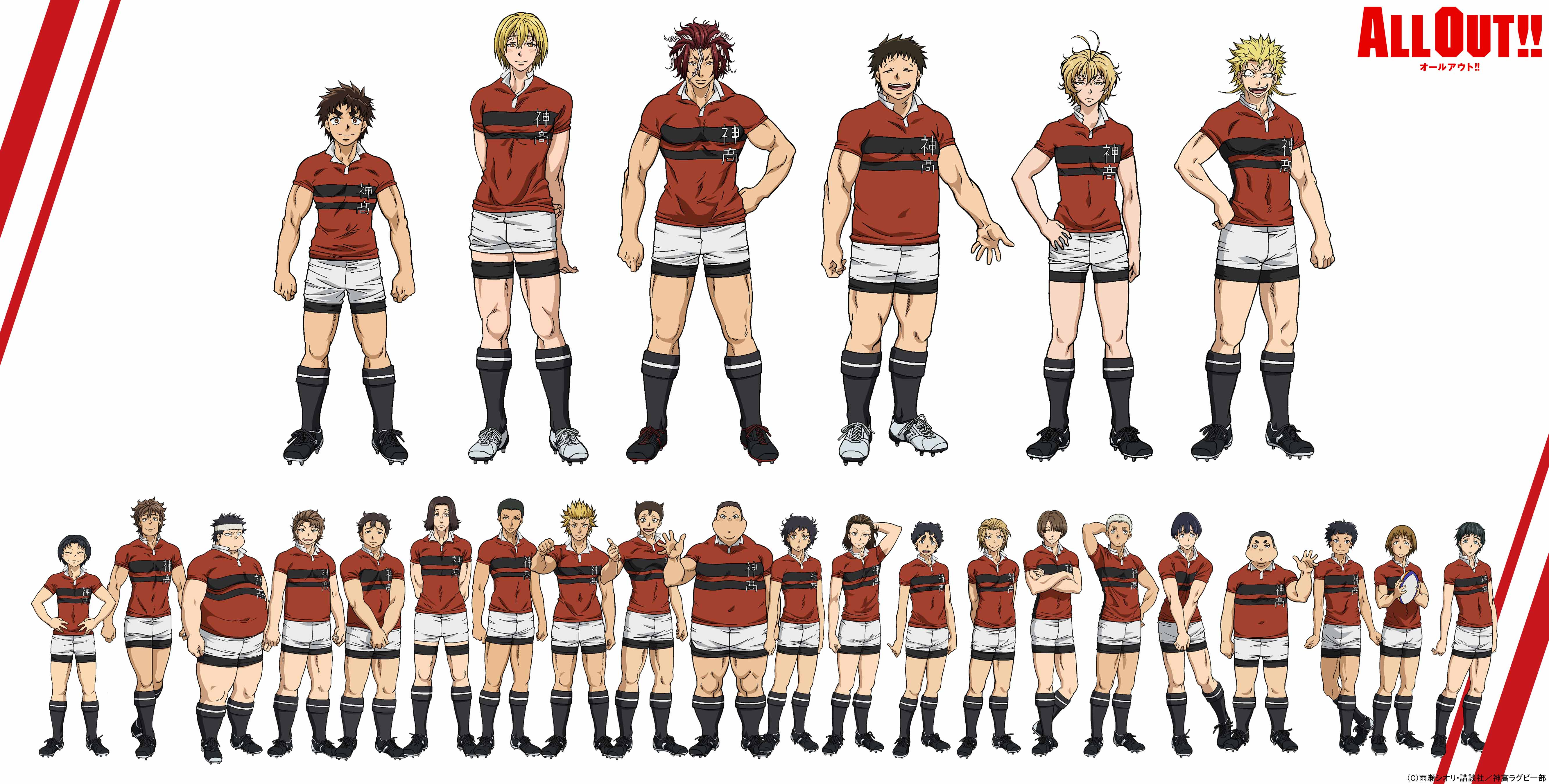 rugby images cartoon