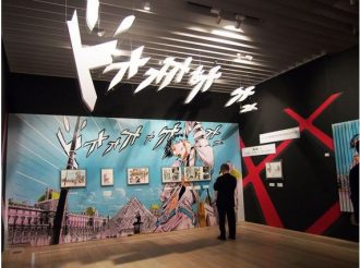 Louvre Museum Special Exhibition in Roppongi Has Started : Experience Louvre Museum from Viewpoint of Manga Artists in France And Japan