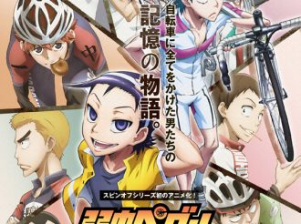 "Anime ""Yowamushi Pedal SPARE BIKE"" Has Released Its Key Visual & Story!"