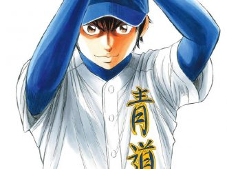 Special 'Ace of Diamond Exhibition' at Odakyu Department Store in Shinjuku