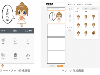 You can't draw? Don't worry! You can create a 4-koma manga on 'rorororo' with simple clicks!
