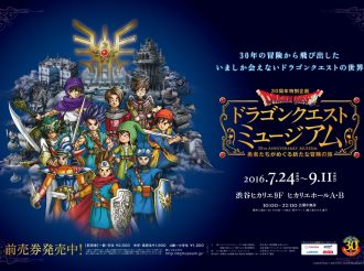 Welcome to the world of 'Dragon Quest'! The theme song will used as departure melody in Shibuya station!