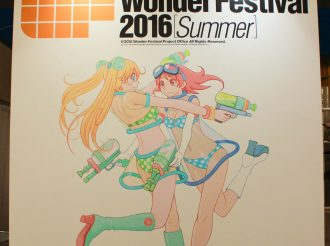 Wonder Festival 2016 [summer] Summary of Report (Present Available)