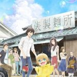 Udon no Kuni no Kiniro Kemari Anime Key Visual
