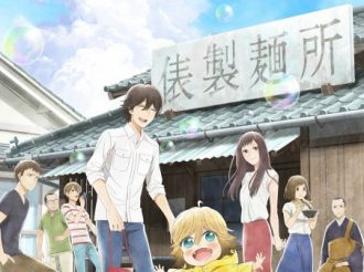 Udon no Kuni no Kiniro Kemari Series Review
