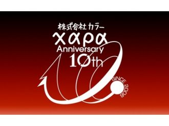 Khara's Special Exhibition will Include Materials from Evangelion the New Movie