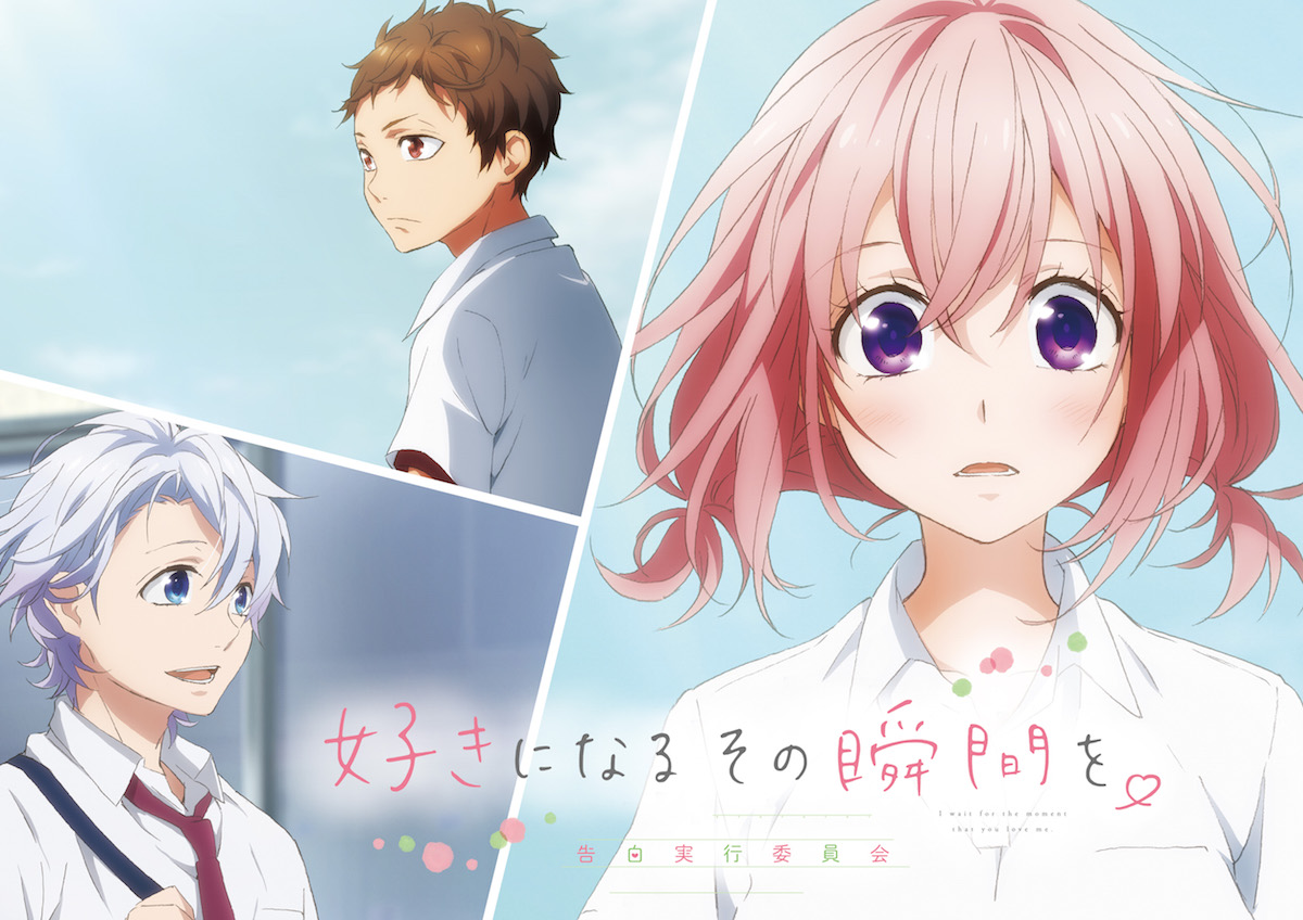 Kokuhaku Jikkou Iinkai Is The Second Movie Created By HoneyWorks Outstanding Group Whose Uploaded Videos Have So Far Reached Over 200 Million Views