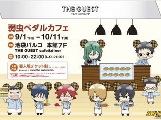 Yowamushi Pedal Collaborative Cafe Opens in September!