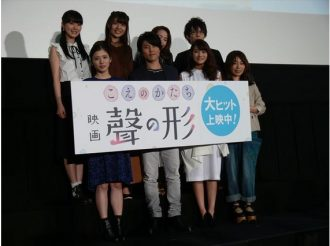 "Koe no Katachi Opening Greeting: Miyu Irino Confused By Yamada Director's Advice ""Like a Large Small Animal""?"