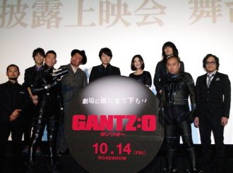 GANTZ:O Premiere: Cast and Director Appeared as Guests