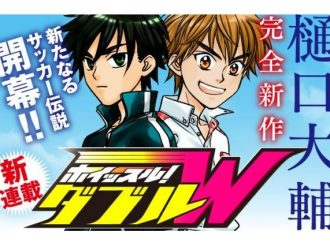 Whistle! W: The Sequel of the Popular Soccer Manga Started on Manga One and Ura Sunday