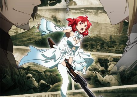 Shuumatsu no Izetta | TV Anime | Fall 2016