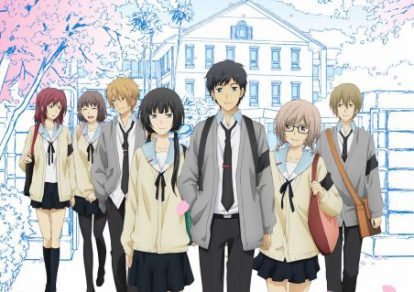 Anime ReLIFE