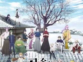 Token Ranbu – Hanamaru –: Latest Key Visual & Screenshots from Episode 2!