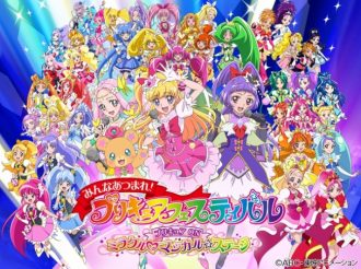 PreCure Anime Goes Full 3D at DMM VR Theater