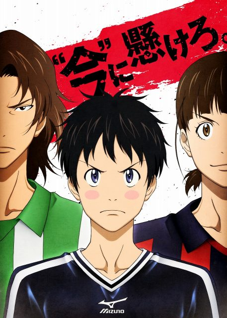 Days This Is The Voice Cast For The Rival Characters