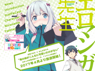 TV Anime Eromanga Sensei: Cast & Release Date Revealed!