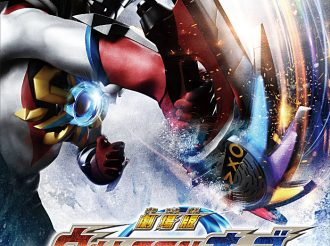 Ultraman Orb Gets Theatrical Release in 2017