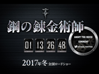 Live Action FullMetal Alchemist Website Starts Countdown